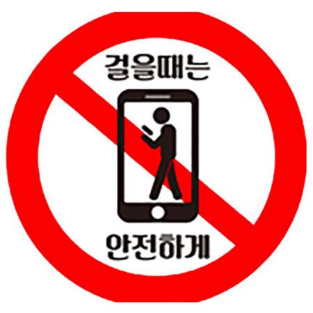 Smartphone zombies o pedoni distratti.